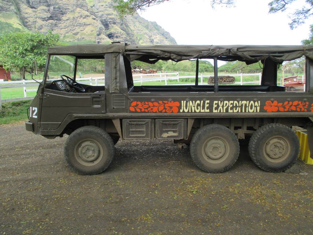 ジャングル・エクスペディション・ツアー
